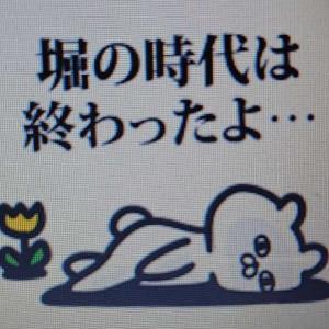 森さんのブログから触発された「懺悔」 韓国語説教からも