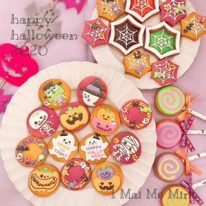 ハロウィンパーティー☆2020