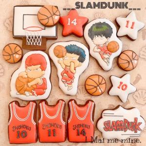 SLAMDUNK☆クッキー!
