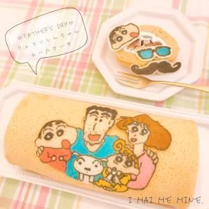 父の日☆クレヨンしんちゃんロールケーキ
