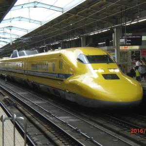ドクターイエロー新大阪駅