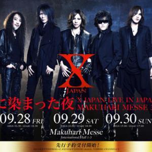 X JAPAN ライブ初参戦!