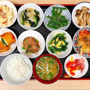 ●本日の昼食メニュー●