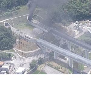 新名神トンネル火災事故に遭遇