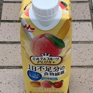 「森永 ミルク&フルーツPULS+ ピーチミックス」シールド乳酸菌100億個配合