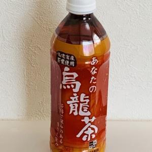 「サンガリア あなたの烏龍茶」芳醇で深みのある香りと旨み