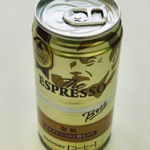 「BOSS The ESPRESSO 微糖」エスプレッソの上質なコク