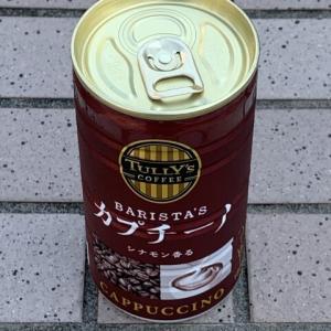 「タリーズコーヒー バリスタズ カプチーノ」シナモン香る