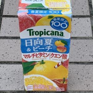 「トロピカーナ 春夏限定100 日向夏&ピーチ」濃縮還元果汁100%