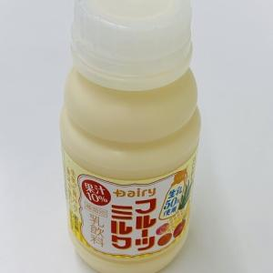 「Daily フルーツミルク」生乳と果汁の贅沢な味わい
