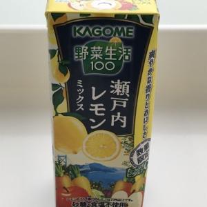 「野菜生活100 瀬戸内レモンミックス」爽やかな香りとおいしさ