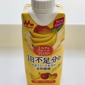「森永 ミルク&フルーツPULS+ フルーツミックス」クエン酸入り