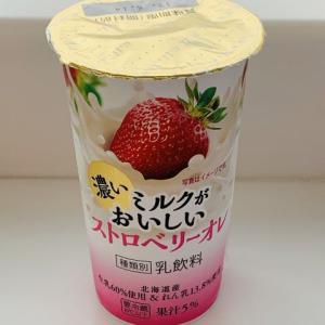 「濃いミルクがおいしいストロベリーオレ」北海道産生乳60%使用&れん乳13.8%使用
