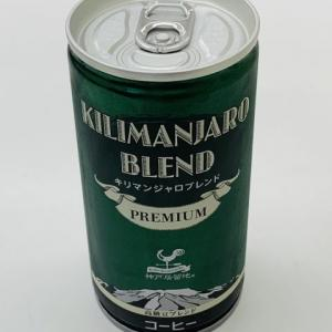 「神戸居留地 キリマンジャロブレンドコーヒー」高級豆ブレンド