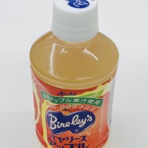 「バヤリース アップル」厳選アップル果汁使用