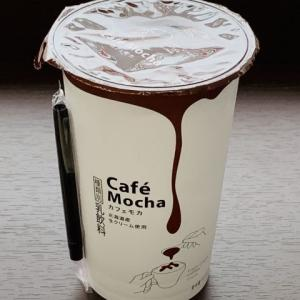 「守山乳業 カフェモカ」北海道産生クリーム使用