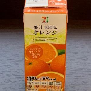 「セブンプレミアム 果汁100% オレンジ」バレンシアオレンジ100%使用