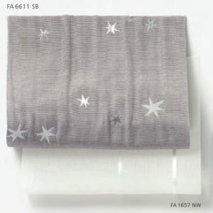 2Fのカーテンはメカモノ変更なし