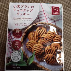 ロカボチョコチップクッキーで一息