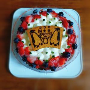 低糖質バースデーケーキ