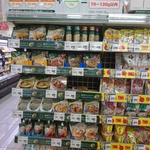 スーパーで買える低糖質ドレッシング