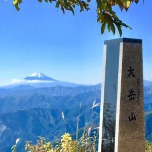 ▲大岳山・紅葉と山めし満喫/奥多摩/2019.11月