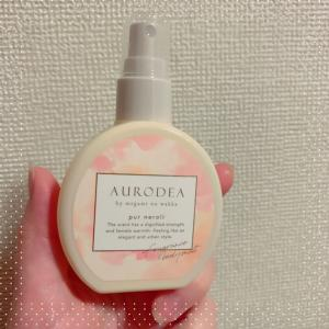 RBP AURODEA by megami no wakka fragrance body mist pur neroli