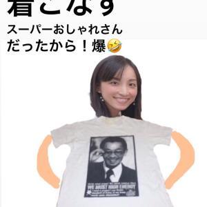 本当のちぃは変わり者!!