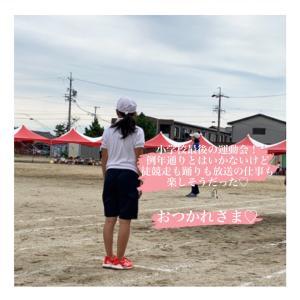 【プライベート】小学校最後の運動会とファスティング