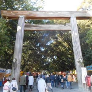 初詣は熱田神宮へ行きました
