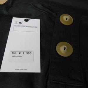 ZARA1590円Tシャツワンピ