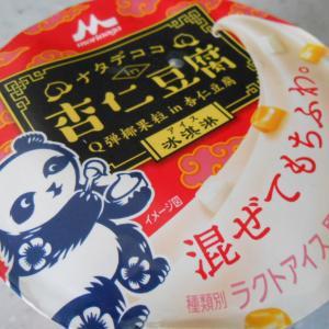 とろり杏仁豆腐アイス