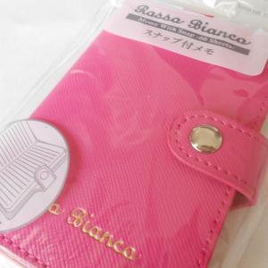 ピンクの手帳