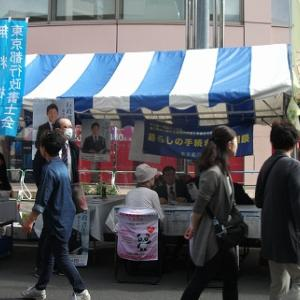 行政書士の広報活動!