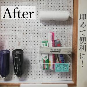 【DIY】キッチンにある壁の謎の開口…もっと便利に使いやすく♡おしゃれにしました