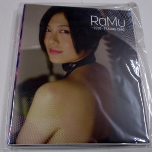 【RaMu2 ~2020~】非売品 カードバインダー