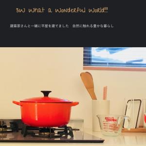 ブログのデザインを変えてみました