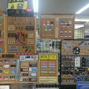 [スタッフ募集中‼]合鍵・印鑑・電池交換・名刺・表札・靴修理のアルテスタ上尾店・練馬店です。