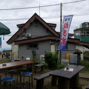 久々、筑波山へ。