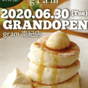 「GRAM」パンケーキ屋さん