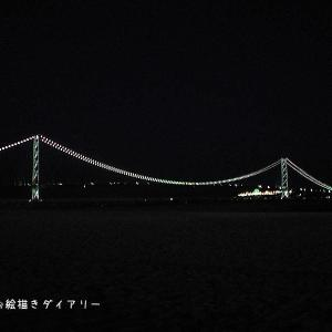 大蔵海岸♪