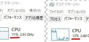 異音 雑音 不調 サウンドカード HD audio win10 原因と改善 修復