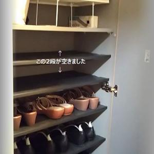 靴を整理して、下駄箱に余裕を持たせる