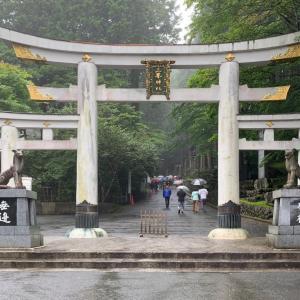 幻想的で神秘的な三峰神社とおみくじ焼き団子