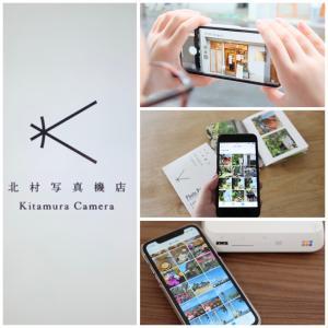 「新宿北村写真機店×写真整理アドバイザー」講座がスタートします。