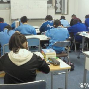 今年から試験再開した高校生指導。ポイントは数学です。