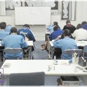 並の能力の学生が、現役で国公立大に進学するためのポイント