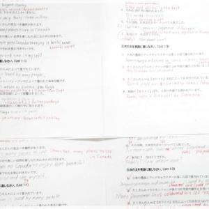 StudyGymの授業では、たくさんの練習を積んでわかるをできるにします。