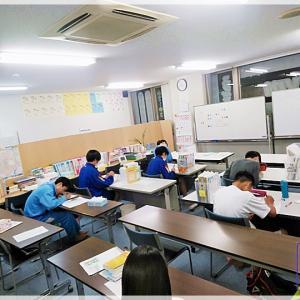 この夏は、英語と数学の基礎固めを徹底します。