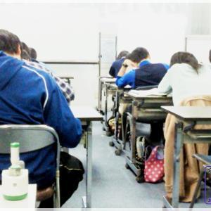 中学コース(中1~中2):ナンバースクール進学コース